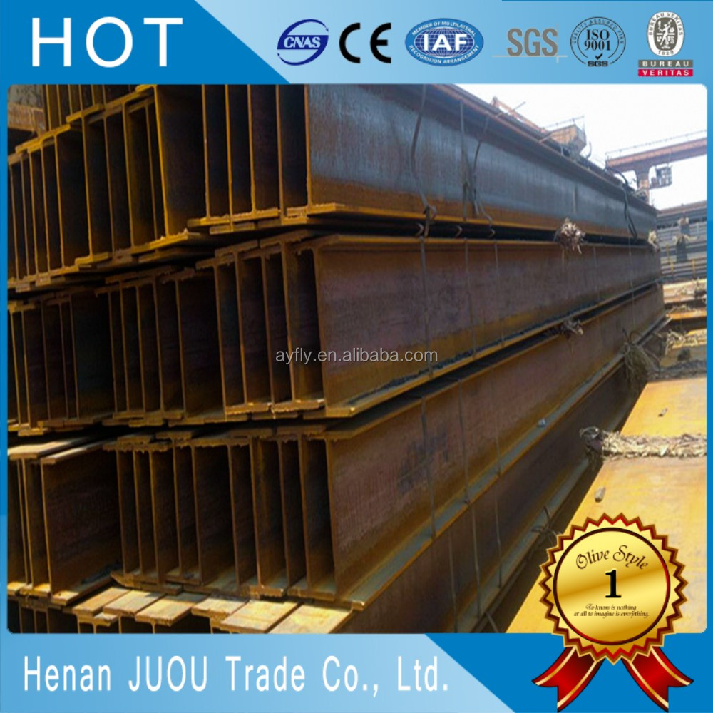 h beam price thailand types of steel beams h beam