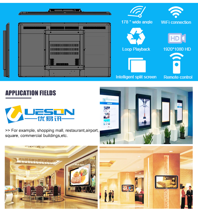 OEM HD display digital signage lcd wall mount 65