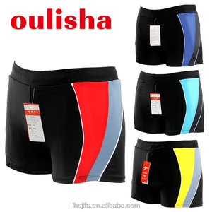 90229845990ac China Supply Swimming Wear, China Supply Swimming Wear Manufacturers and  Suppliers on Alibaba.com