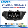 China navigation dvd for Nissan Bluebird 2016 bluetooth tv car radio receive