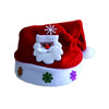Customized Logo Promotional Christmas hat printing Christmas gifts/ cheap Christmas products