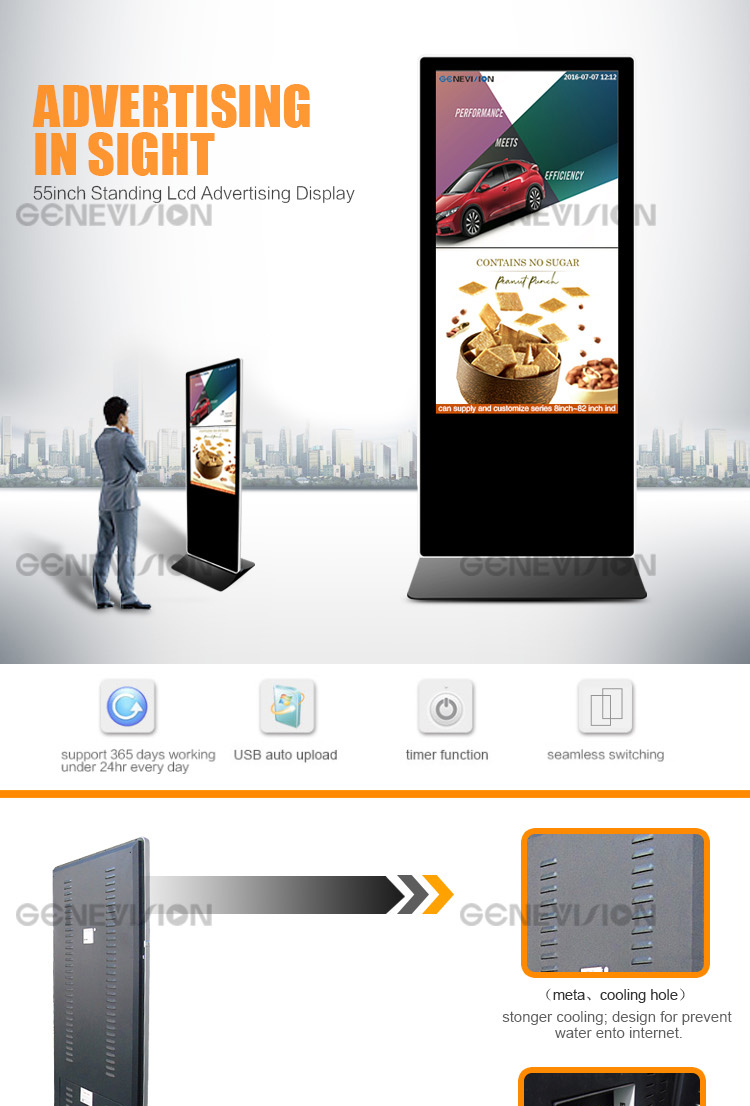 32 inch to 55 inch advertising touch screen digital singnage kiosk for hotel exhibition company hall shopping mall
