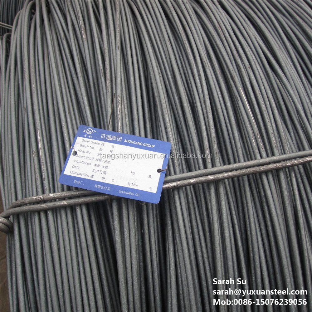 Low Carbon Wire Rod, Low Carbon Wire Rod Suppliers and Manufacturers ...