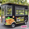 2017 Food Truck hot Dog Vending Van Street Snack Cart Uranus-SRJJEQ