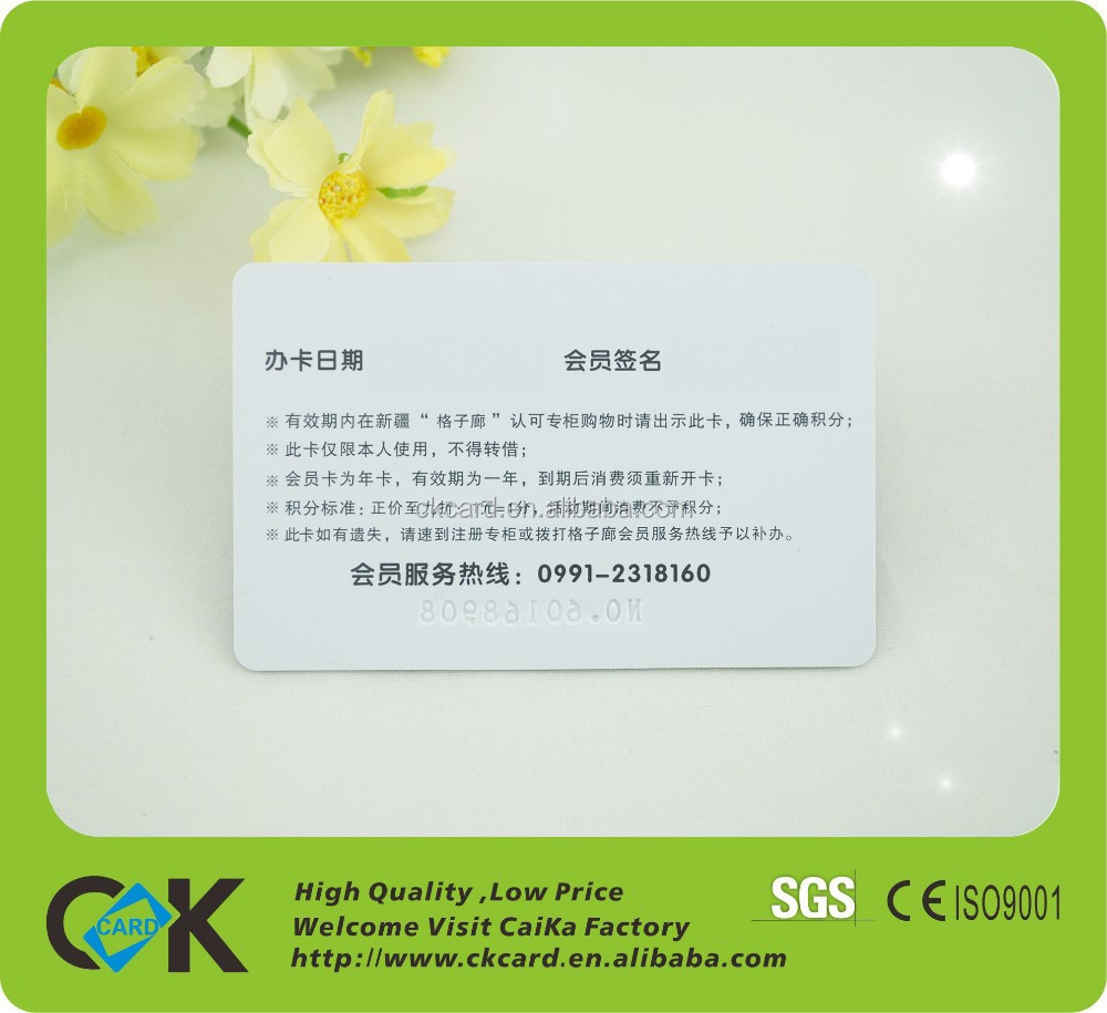 id card template for contactless plastic card with low price/contactless smart card