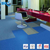 DBJX Ribbed loop pile PP square carpet tile with PVC and bitumen backing