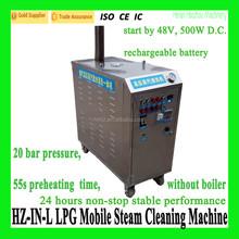 HZ-IN-L LPG Steam Car Wash Equipment/Self Service Car Wash Systems