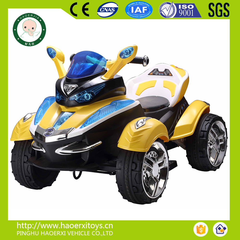 Remote Control Baby Toys Motor Car Battery Operated Electric Baby ...