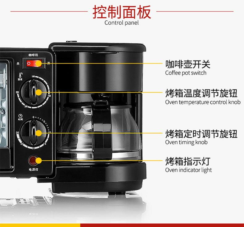 3 في 1 الكهربائية فرن الإفطار صانع القهوة متعددة الوظائف جعل القهوة نخب البيض المقلي