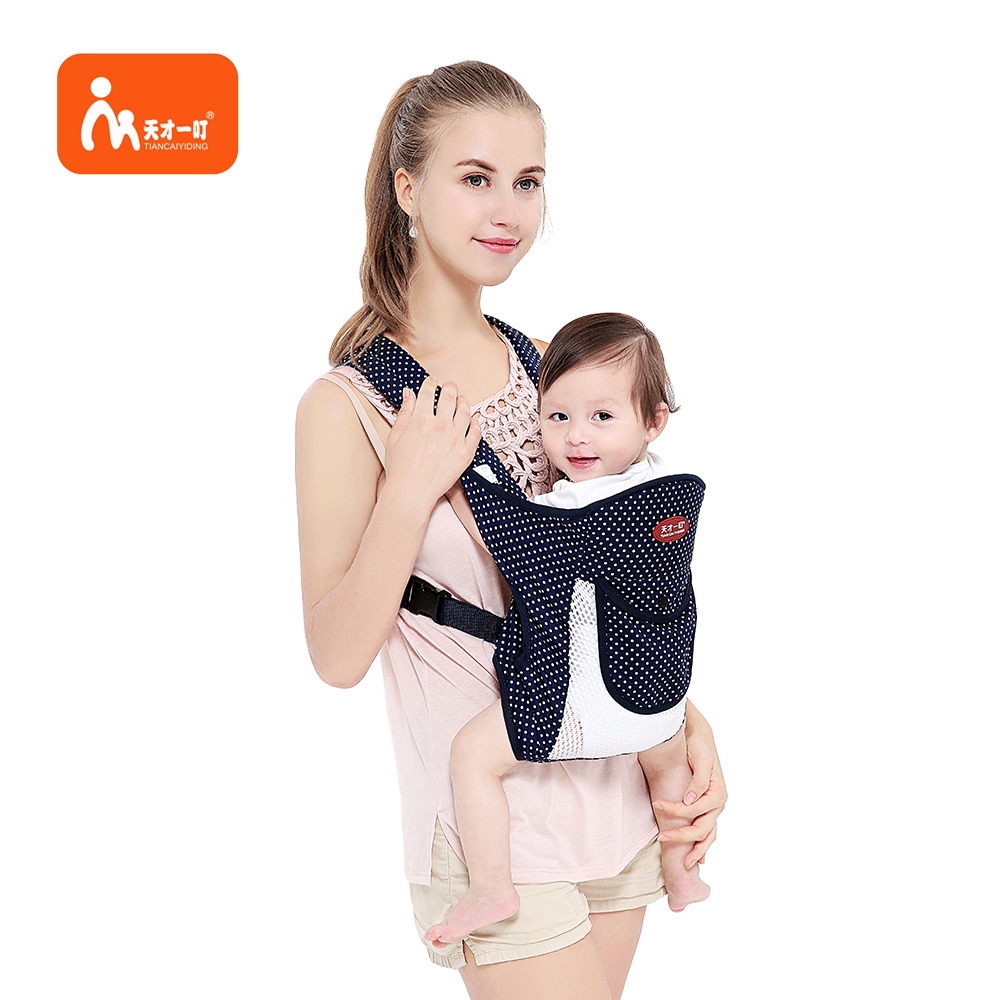 Christmas gift factory supply cotton mesh fabric 3 in 1 twin baby carrier bag