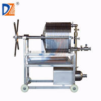DZ Stainless Steel Multi-layer Filter For Wine