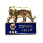 Factory Price High Quality Custom 3D Metal Pin Button Name Flag badge Enamel Lapel Pin