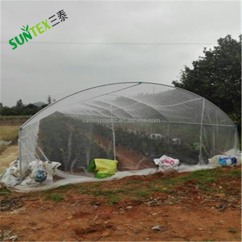 high tear resistance growing tents for fruit trees protection/grape seedling nursery net anti insect & High Tear Resistance Growing Tents For Fruit Trees Protection ...