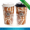 20oz single wall cafe industry hot coffee beverage drinking paper cups with black lid