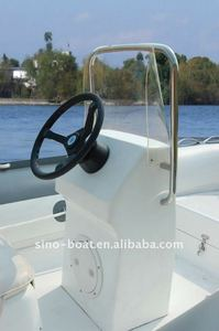 boat Steering wheel