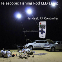 12V Telescopic Outdoor Fishing Rod Camping Lantern Ultra Bright LED Light Lamp for Road Trip Night Fishing