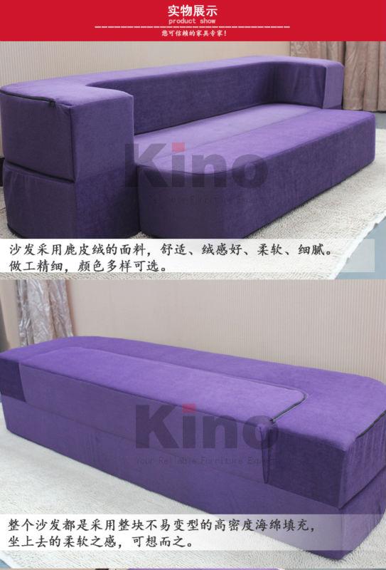 Multifunction Thick Folding Foam Bed Mattress Sofa View