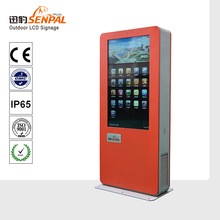 47' outdoor sunlight readable vending machine lcd advertising screen with air condition cooling system