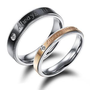 New Products 2018 Christmas Gift Best Price Women Men Titanium Pair Wedding Ring