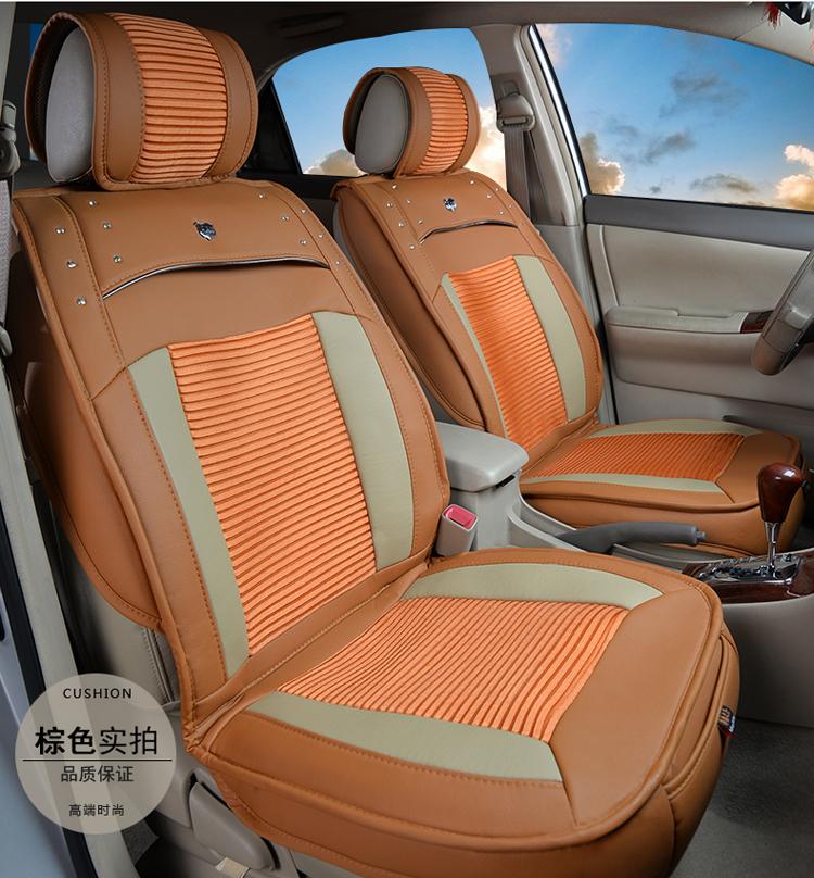 Car Interior Accessories Leather Manufacturer Rexine Car Seat ...