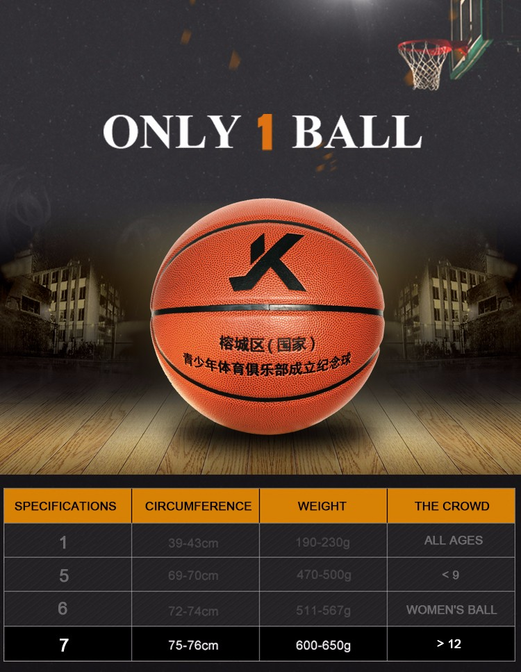 Top selling classical size 7 customize your own basketball