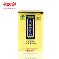 ISO&GMP Natural Ganoderma Lucidum Extract Spore Oil Softgel for Anti Cancer