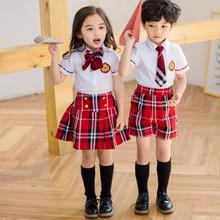 Cotton Kids School Uniform Design, Cotton Kids School