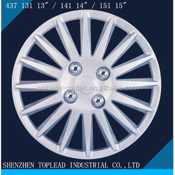 New Design Full Set Plastic Wheel Center Cap For Alloy Wheels ...