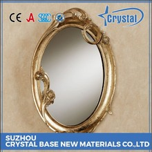 World Class Supplier Zero Damages Half Mirror Glass