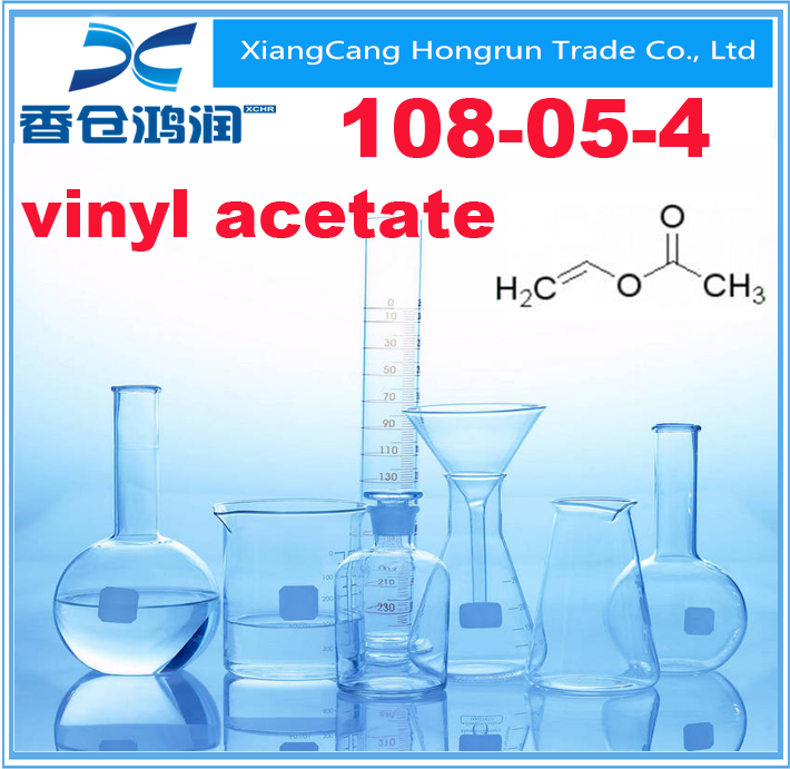polyvinyl acetate raw material ethylene vinyl acetate