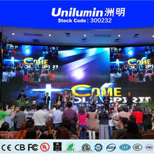 China High-end Uslim3.9 Stage Rental Led Screen Display Led Curtain with long life
