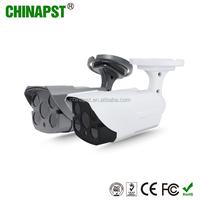 China Good Quality ip camera web cams P2P 960P Array LEDs100m IR night vision waterproof Network Security Camera PST-IPC105BS