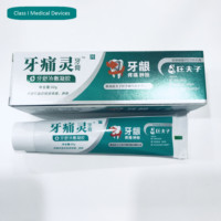 Adult Age Group and Basic Whitening Feature Anti Allergic Tooth Paste Close Up Toothpaste