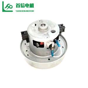1600W Samsung Electric Vacuum Cleaner Motor