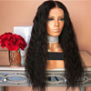 Wholesale Cheap human hair full lace wig, remy human hair full lace wig for black women, 100% natural brazilian human hair