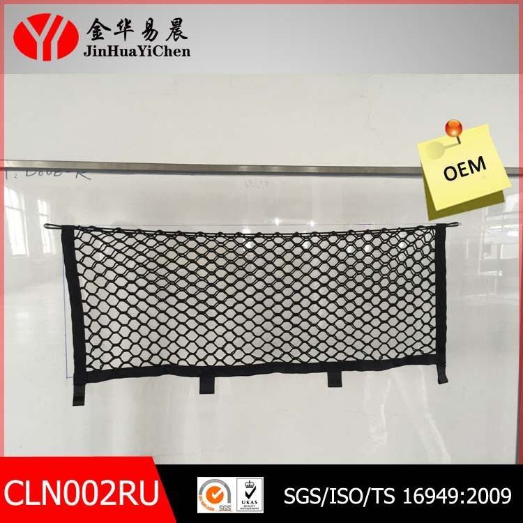 TOYOTA RUSH CAR LUGGAGE NET/PP CARGO NET/CAR TRUNK NYLON ROPE NET. Envelope Type Net. Hook can be customize.