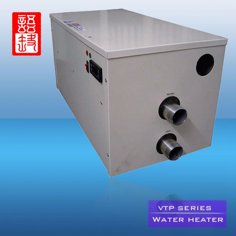 swimming pool electric water heater