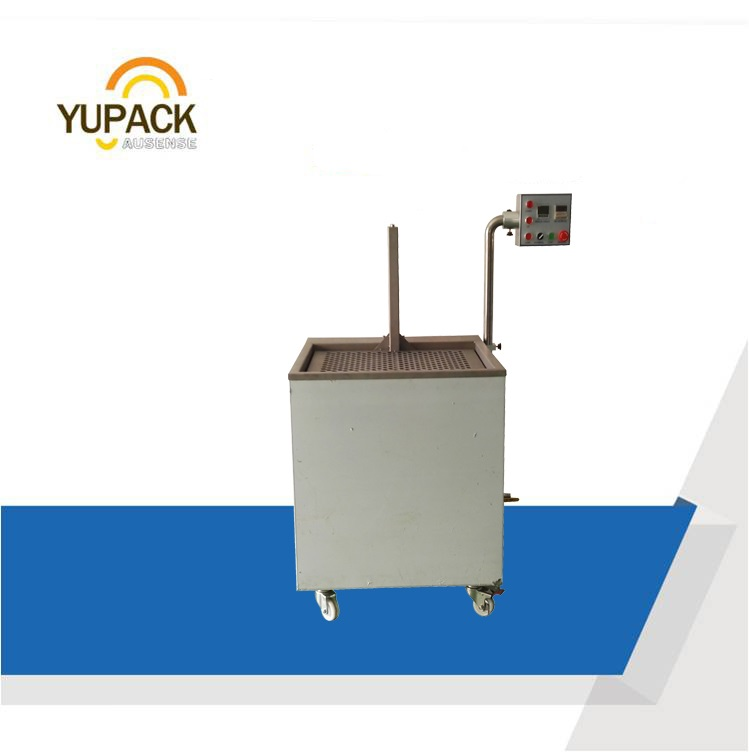 YUPACK hot water soaking tank