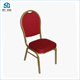 wholesale modern fabric seat banquet stacking wedding party event dining chair with metal legs for restaurant