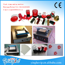 yinghe Flash stamp making machine