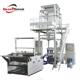 Double-Layer Co-Extrusion Rotary Die Film Blowing Machine film blown excluder machine