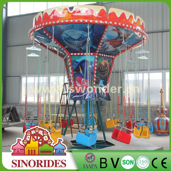 Sea Theme! Kid Flying Chair! Amusement equipment flying chai,amusement equipment flying chai for sale