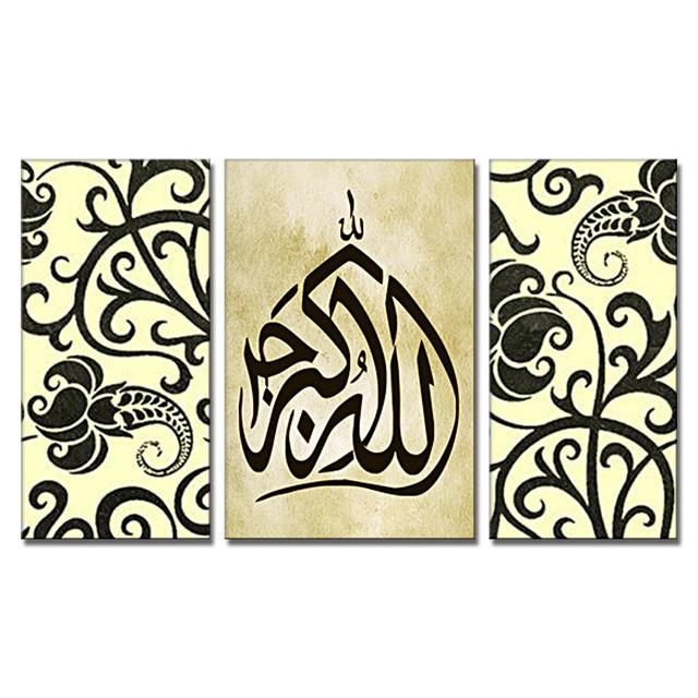 Promoción la caligrafía islámica, Compras online de la ...