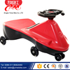 Beautiful Baby twist car wholesale /New Model Popular Design baby swing car/Lovely Children outdoors play time kids plasma car