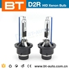Promotion High Bright +50% And Fast Start Car Hid Xenon Bulbs D2R 35W