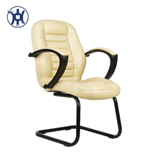 PU Leather Ergonomic Office Chair Task Office Chair with Metal Frame