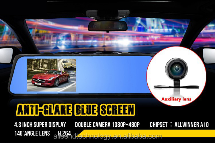 4.3 Inch Screen Anti-dazzle Fhd 1080p Dual Camera With Hidden Key ...