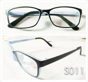 Best Quality Eyeglass Frame : Best Quality New Products Best Quality Retro Eyeglass ...