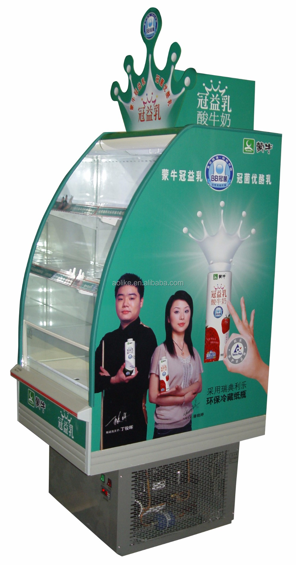 Open Front Air Display Cooler Refrigerator Chiller for Drinks
