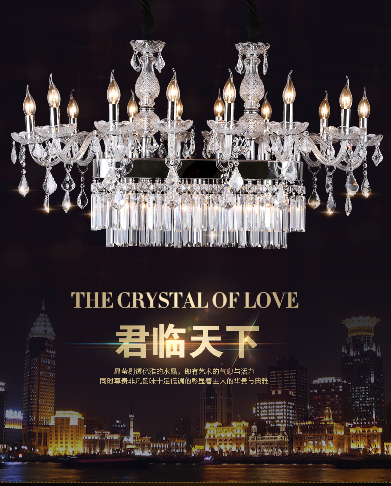 Light luxury lighting glass candle crystal chandelier for living room bedroom villa hotel